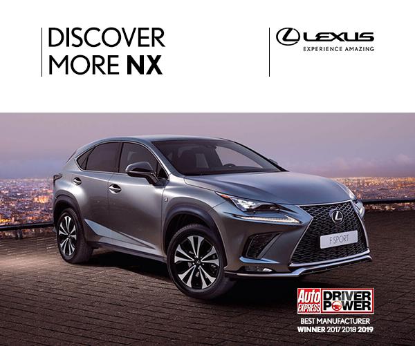 Lexus - Discover More MX